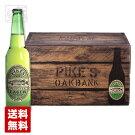 パイクスピルスナーラガー5.5度330ml24本セット1ケースクラフトビールオーストラリア