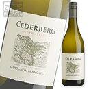 セダバーグソーヴィニヨンブラン2014年750ml南アフリカ白ワイン