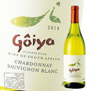 ゴヤシャルドネソーヴィニヨンブラン750ml南アフリカ白ワイン