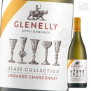 グレネリーグラスコレクションシャルドネ2016年750ml南アフリカ白ワイン