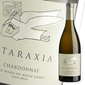アタラクシア シャルドネ 750ml 南アフリカ 白ワイン