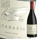 アタラクシアピノノワール2014年750ml南アフリカ赤ワイン