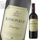 カノンコップピノタージュ2014年750ml南アフリカ赤ワイン