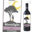 ステラーORGANICSムーンライトシラーズ750ml南アフリカ赤ワイン