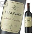 カノンコップカベルネソーヴィニヨン2011年750ml南アフリカ赤ワイン