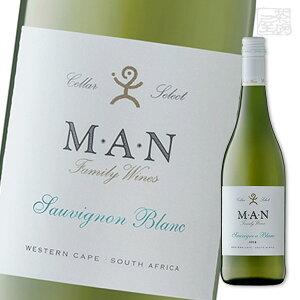 マン ソーヴィニヨン セラーセレクト 750ml 南アフリカ 白ワイン