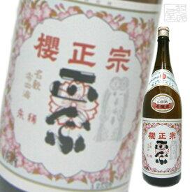 櫻正宗 本醸造 朱稀 1800ml 日本酒