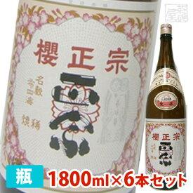 櫻正宗 焼稀 生一本 1800ml 6本セット ケース 純米酒 日本酒