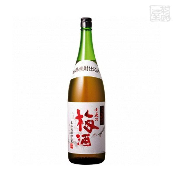 本格焼酎仕込み 小正の梅酒 14度 1800ml 小正醸造 梅酒