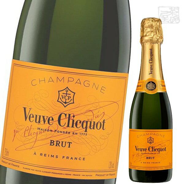 ヴーヴクリコ イエローラベル ブリュット ハーフボトル シャンパン スパークリングワイン 375ml
