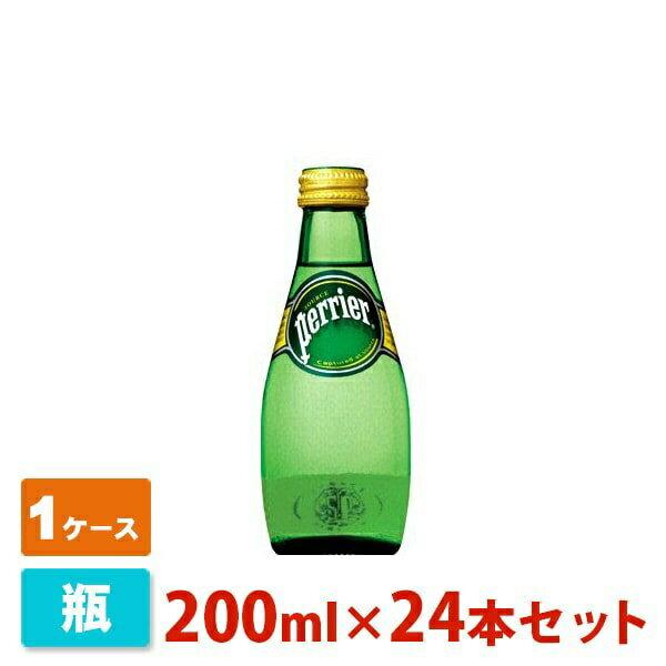 ペリエ 瓶 200ml 24本セット 炭酸水 1ケース