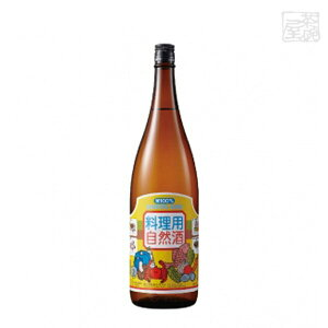 澤田酒造 料理用 自然酒 1800ml瓶*1ケース(6本)