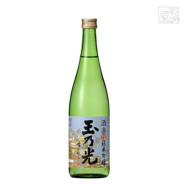 玉乃光 酒楽 純米吟醸 14度 720ml 12本セット 玉乃光酒造 日本酒 純米吟醸酒