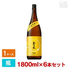 玉乃光 酒魂 純米吟醸 1800ml*6本 清酒
