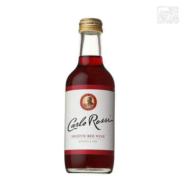 カルロ ロッシ レッド 赤ワイン 250ml