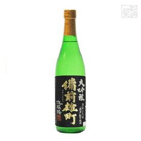 備前雄町 大吟醸 15度 1800ml 浜福鶴銘醸 日本酒 大吟醸酒
