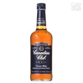 カナディアン クラブ ブラック ラベル 40度 700ml カナディアンウイスキー