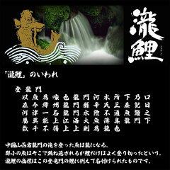 吟醸酒瀧鯉神戸浪漫15度720ml日本酒
