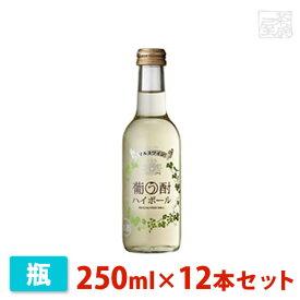 マルス 葡う酎ハイボール 250ml 12本セット 本坊酒造 リキュール チューハイ