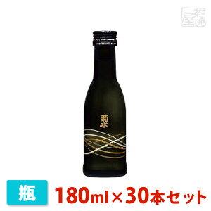 菊水黒瓶 180ml 30本セット 菊水酒造 日本酒 普通酒