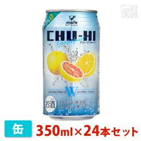神戸居留地 チューハイ グレープフルーツ 5% 糖類ゼロ 350ml 24本セット 富永貿易 リキュール チューハイ
