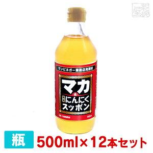 サンビネガー マカ・にんにくスッポン酢 500ml 12本セット ケース
