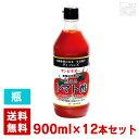 サンビネガー 燃えるトマト酢 900ml 12本セット ケース 送料無料