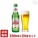 キングフィッシャー プレミアムビール 4.8度 330ml 24本セット(1ケース) ラガー ビン インド ビール