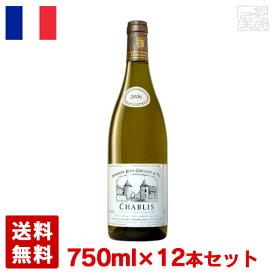 ジャン・グレイ ビオ・シャブリ 750ml 12本セット 白ワイン 辛口 フランス