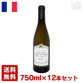 ドメーヌ・サンマルク ブルゴーニュ オート・コート・ド・ボーヌ ブラン 750ml 12本セット 白ワイン 辛口 フランス