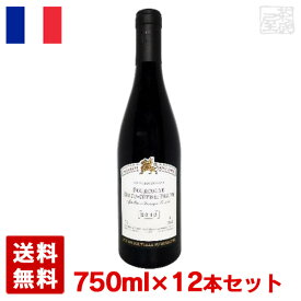 ドメーヌ・サンマルク ブルゴーニュ・オート・コート・ド・ボーヌ・ルージュ 750ml 12本セット 赤ワイン ミディアム フランス