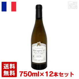 ドメーヌ・サンマルク ムルソー スー・ラ・ヴェル 750ml 12本セット 白ワイン 辛口 フランス
