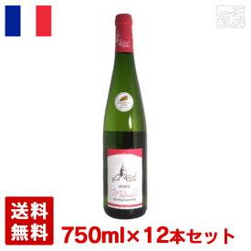 ヴィエイラルマン メダイユ ゲヴュルツトラミネール 750ml 12本セット 赤ワイン ミディアム フランス
