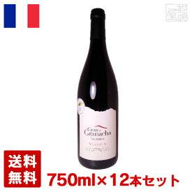 グラン・デ・ガルナッチャ 750ml 12本セット 赤ワイン ミディアム フランス