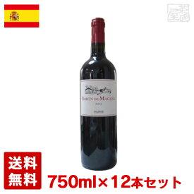 バロン・ド・マガーニャ 750ml 12本セット 赤ワイン ヘヴィ(フルボディ) スペイン