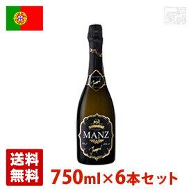 マンズ エクストラブリュット レゼルバ 750ml 6本セット 白 スパークリングワイン ポルトガル