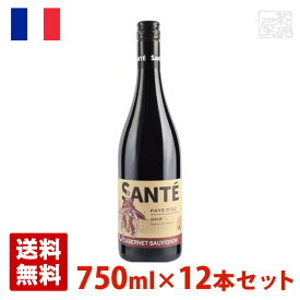 サンテ・カベルネ・ソーヴィニヨン 750ml 12本セット 赤ワイン フランス 送料無料