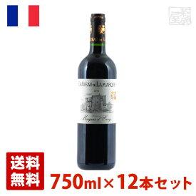 シャトー・ド・ラマルク 750ml 12本セット 赤ワイン フランス 送料無料