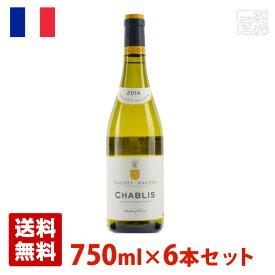 ブルゴーニュ・シャブリ 750ml 6本セット 白ワイン フランス 送料無料