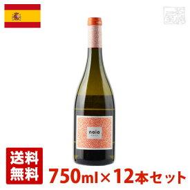 ナイア 750ml 12本セット 白ワイン スペイン 送料無料