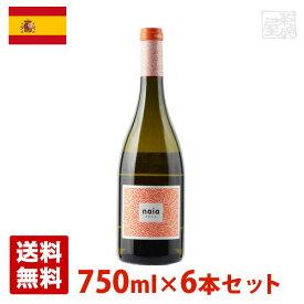 ナイア 750ml 6本セット 白ワイン スペイン 送料無料