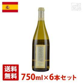 ナイアデス 750ml 6本セット 白ワイン スペイン 送料無料