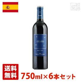 オバロ・レセルバ 750ml 6本セット 赤ワイン スペイン 送料無料