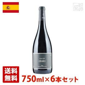オバロ・クリアンサ 750ml 6本セット 赤ワイン スペイン 送料無料