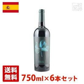 ベガマル・レセルバ 750ml 6本セット 赤ワイン スペイン 送料無料