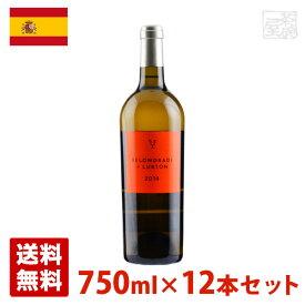 ベロンドラーデ・イ・リュルトン 750ml 12本セット 白ワイン スペイン 送料無料
