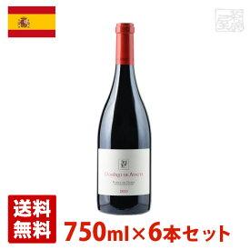 ドミニオ・デ・アタウタ 750ml 6本セット 赤ワイン スペイン 送料無料