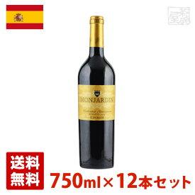 モンハルディン・ティント・レセルバ 750ml 12本セット 赤ワイン スペイン 送料無料