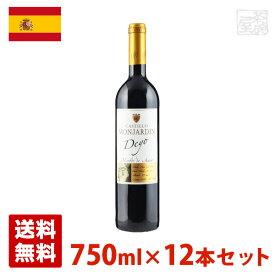 モンハルディン・デージョメルロー 750ml 12本セット 赤ワイン スペイン 送料無料