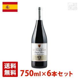 モンハルディン・ピノ・ノワール 750ml 6本セット 赤ワイン スペイン 送料無料